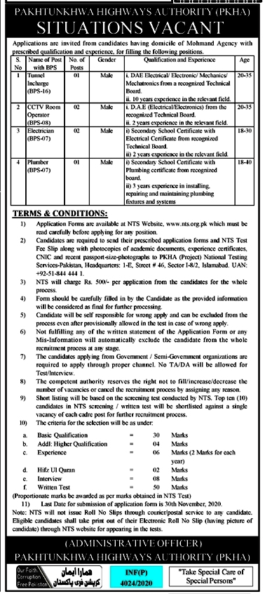 PKHA NTS Jobs 2020 - Khyber Pakhtunkhwa Highways Authority