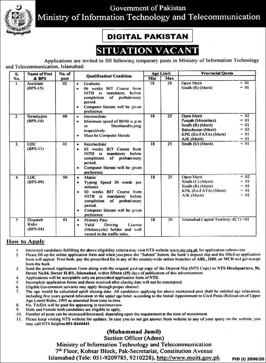 MOITT NTS Jobs 2020 - Ministry of information Technology and Telecommunication