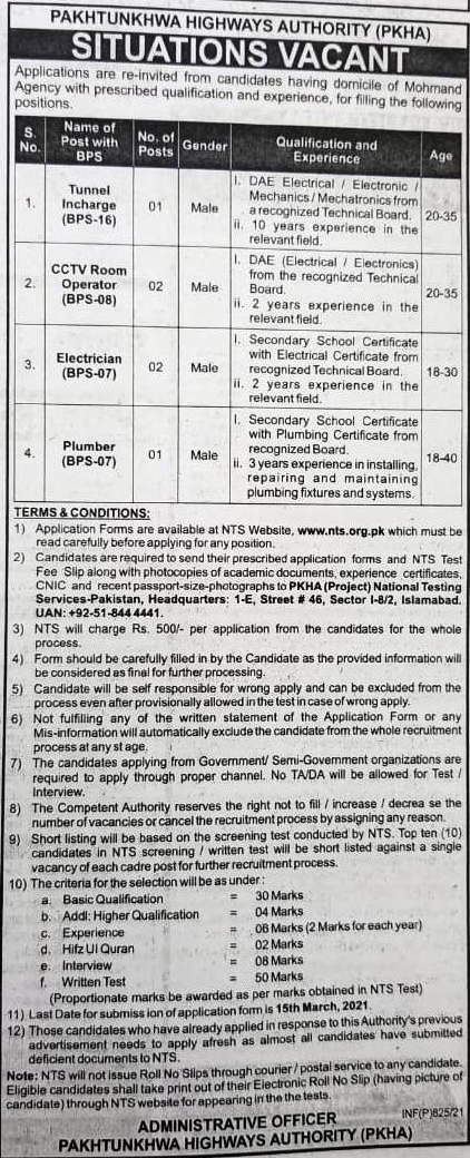 PKHA NTS Jobs 2021 - Pakhtunkhwa Highway Authority