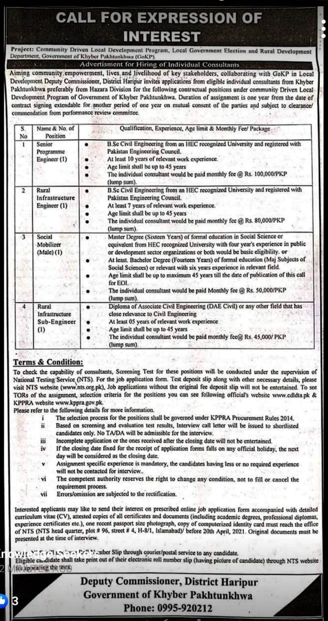 Deputy Commissioner Haripur NTS Jobs Advertisement 2021