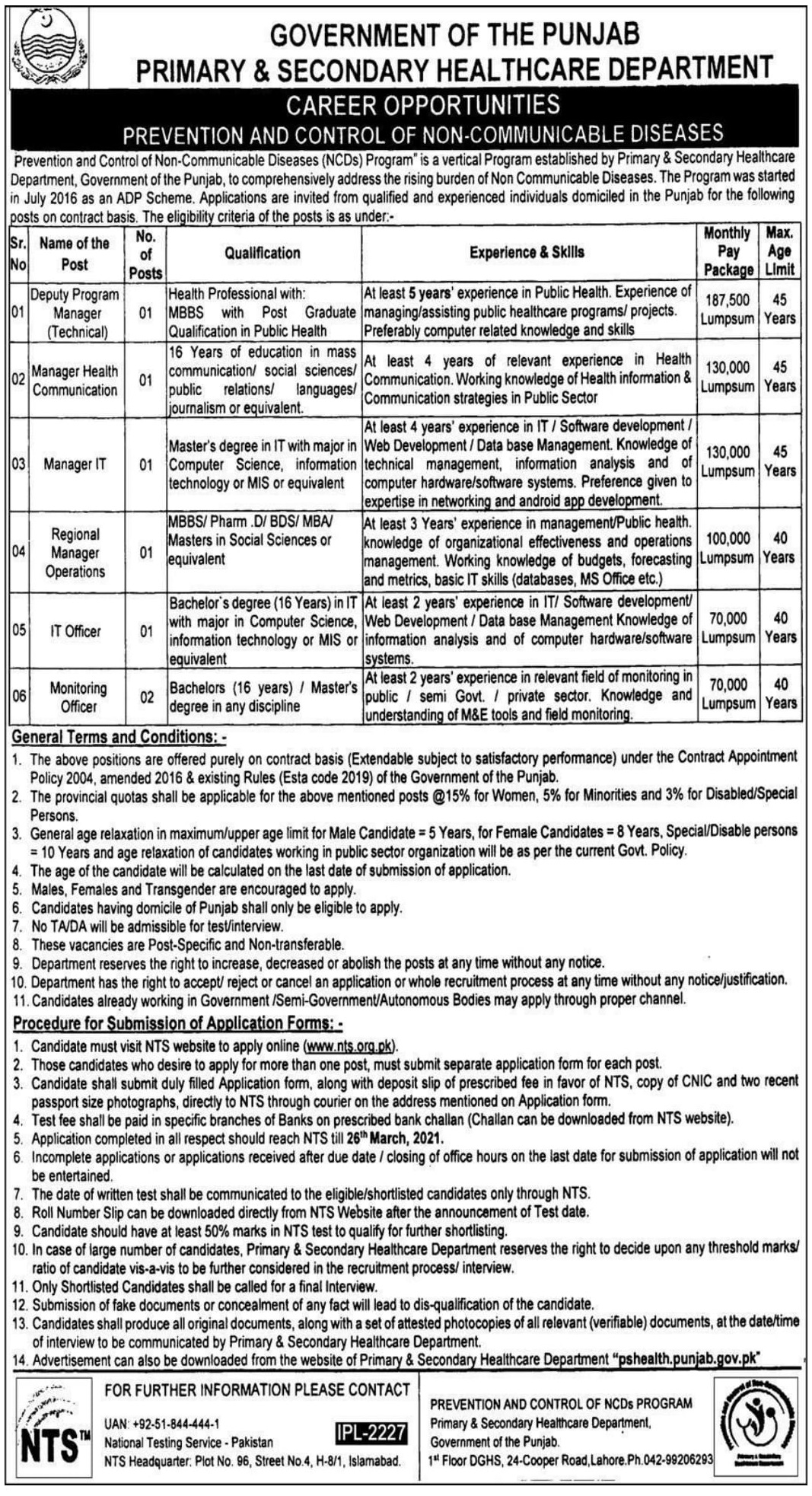 Primary and Secondary Healthcare Department Jobs 2021 NTS