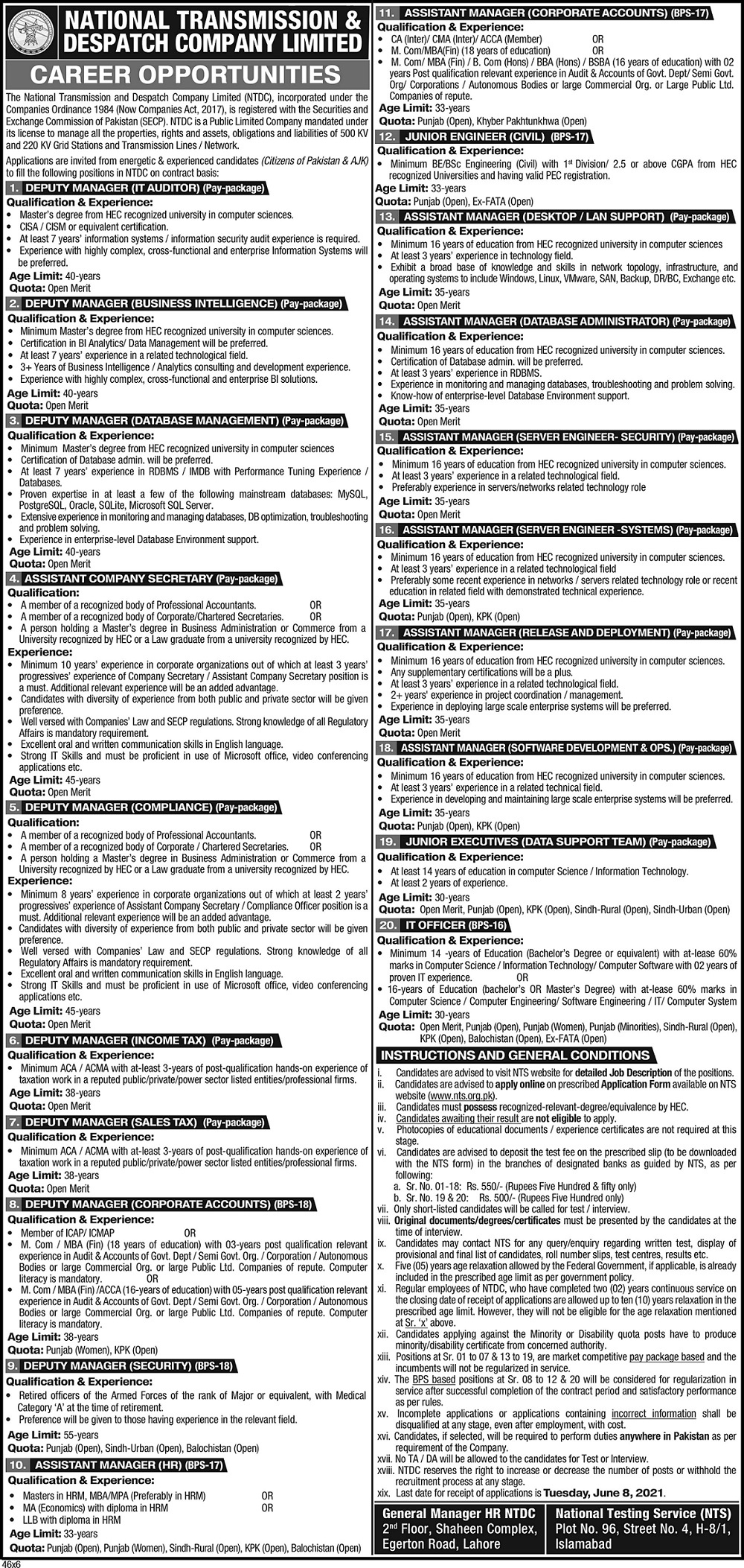National Transmission and Despatch Company NTDC Jobs 2021 NTS